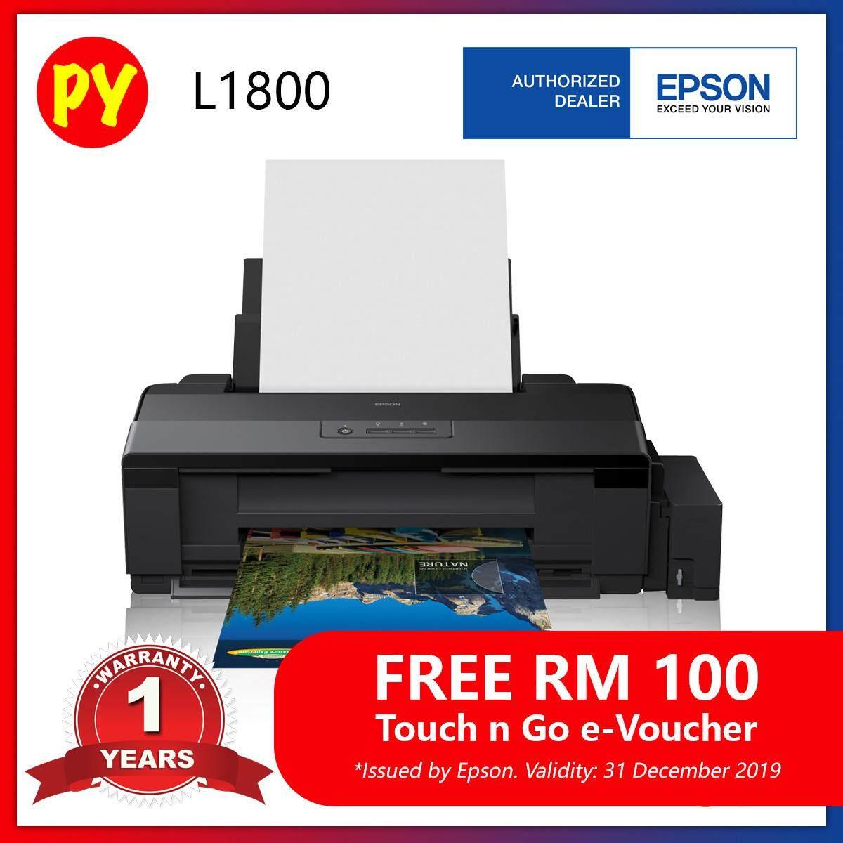 Epson L1800 A3 Photo Ink Tank Printer + Free RM100 Touch 'n Go E-Voucher