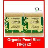 2x Earth Living Calrose Pearl Rice  / Japanese Pearl Rice有机珍珠米 1kg  (Exp 2021)