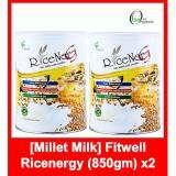 [Millet milk]Fitwell Ricenergy/ Rice energy (Exp 2020) x2