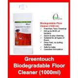 [Non toxic]Natural Biodegradable Floor Cleaner (1000 ml) (exp 2020)