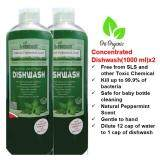 [Safe for cleaning baby bottle]Greentouch Concentrated Dishwash(1000ml)(Exp2021)x2
