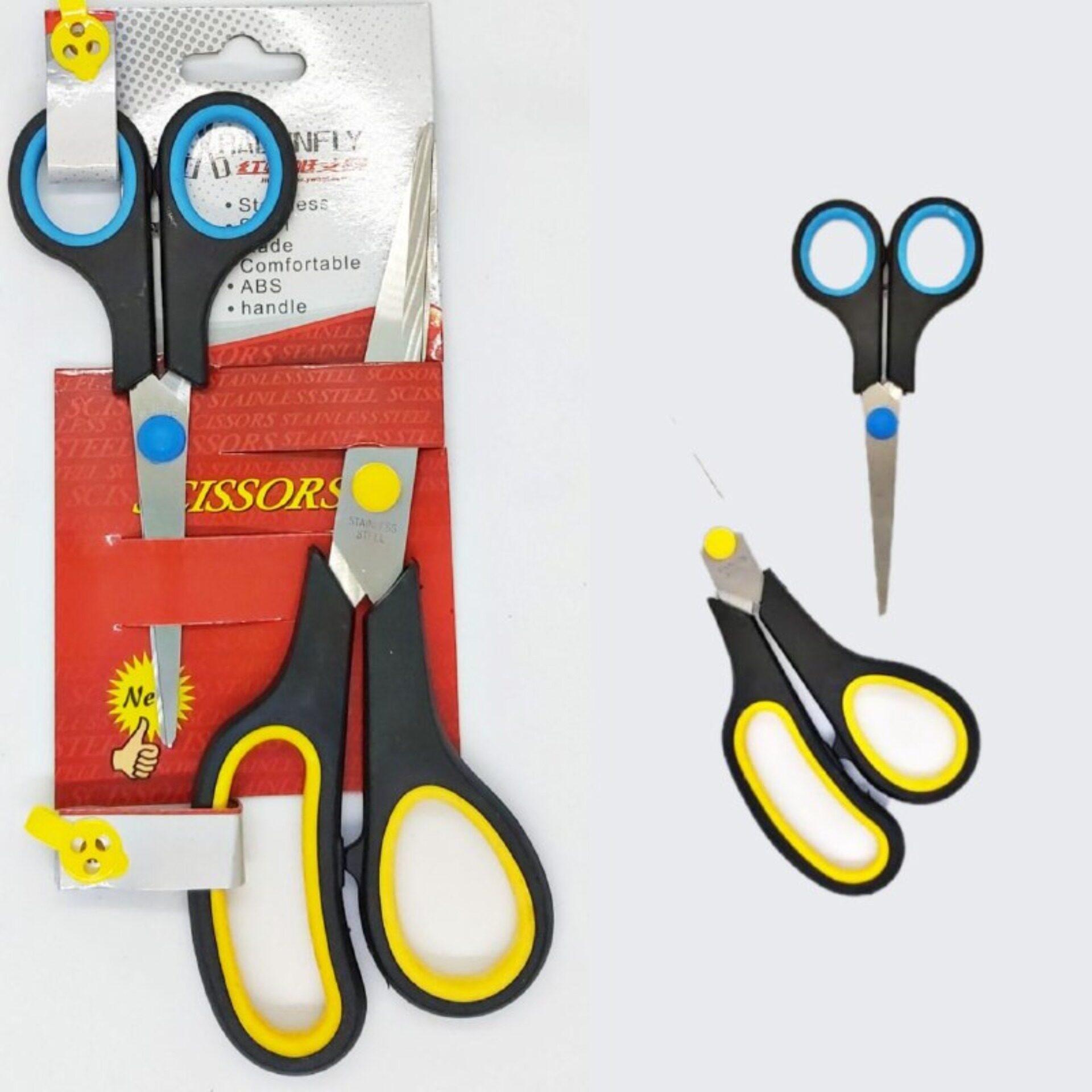 2in1 Paper Scissors