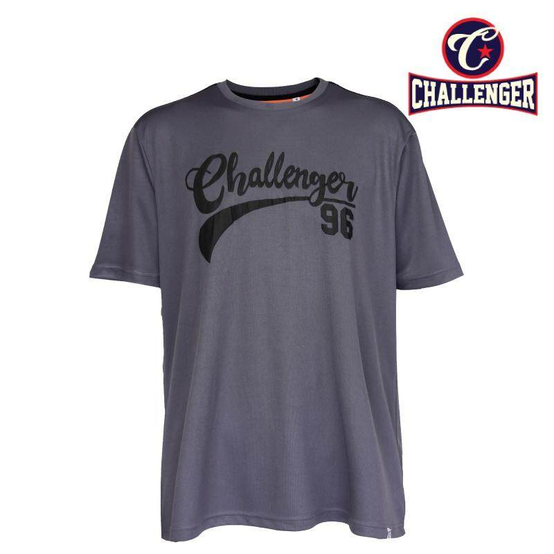 CHALLENGER BIG SIZE Jersey Tee With Printing CH1022 (Grey)