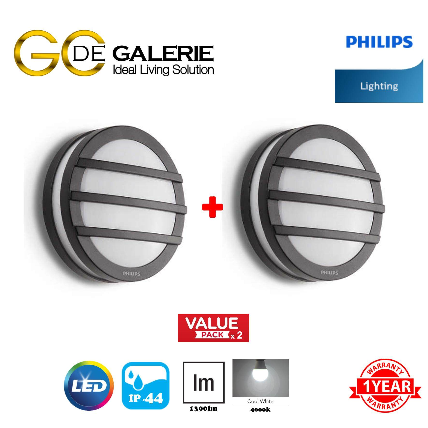 WALL LIGHT OUTDOOR LED PHILIPS 11211 TERALIS ROUND BK (2 PACK)