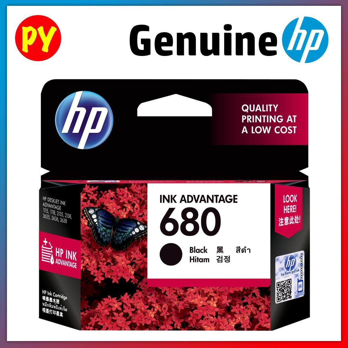 HP 680 Black Original Ink Advantage Cartridge (F6V27AA) -  for printer HP DJ 3835 / HP DJ 4535 / HP DJ 2135 / HP DJ 5075 New / HP DJ 5275 New / HP Advantage 2676 New