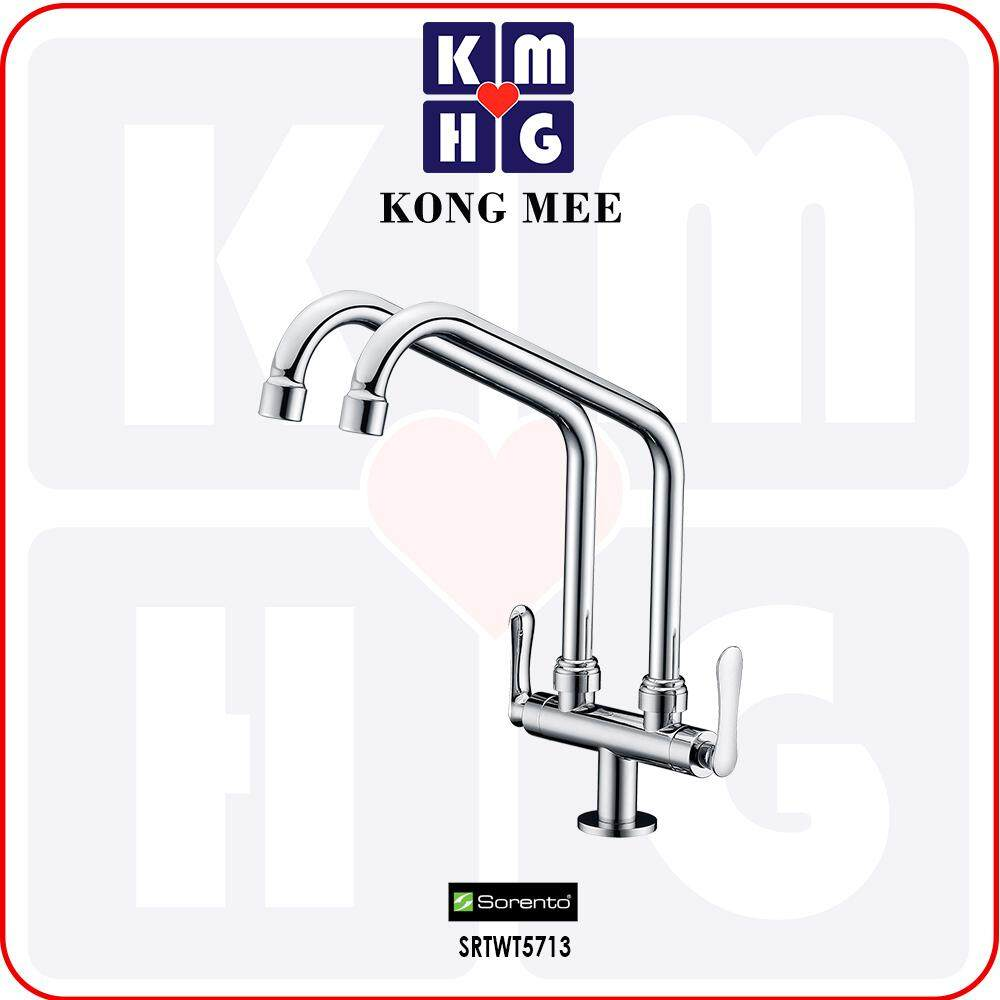 Sorento Italy - Eggshell 5700 Series Pillar-Mounted Sink Tap (Counter-top Basin Faucet) (SRTWT5713)  High Quality Premium Pipe Kitchen Top Counter Home Restaurant Wash Dishes Cooking Luxury