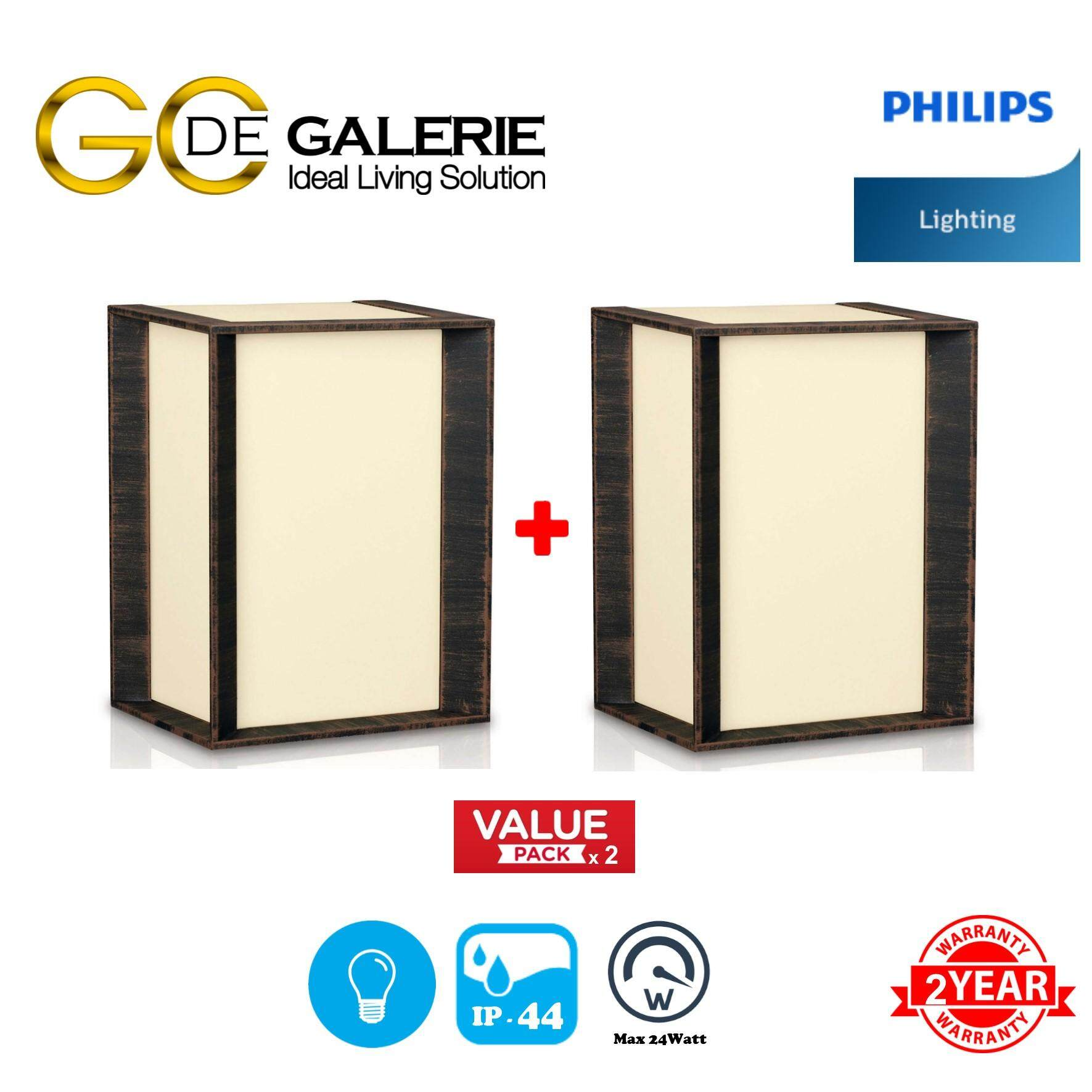 WALL LIGHT PHILIPS 17183 RUST 1X24W 230V (2 PACK)