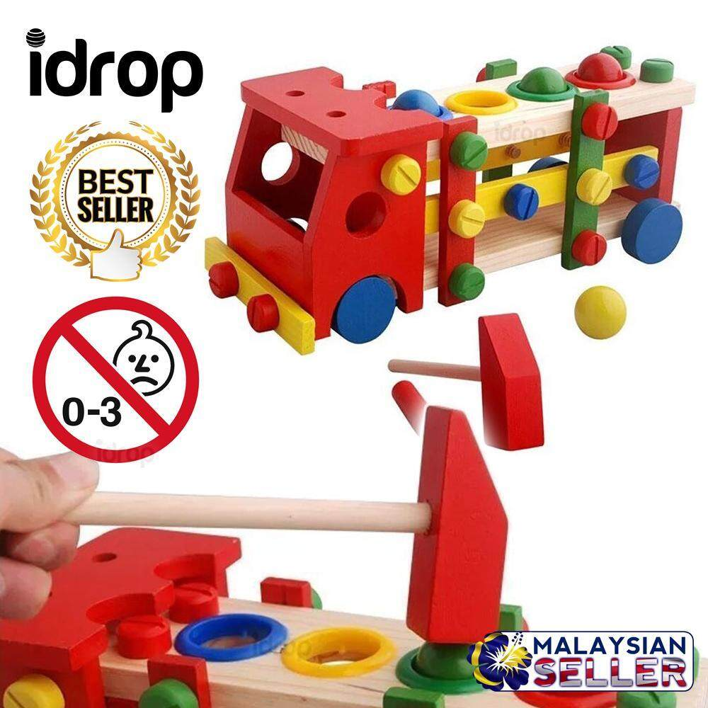 REASSEMBLE SCREW CAR - Intelligence Wooden Toy -