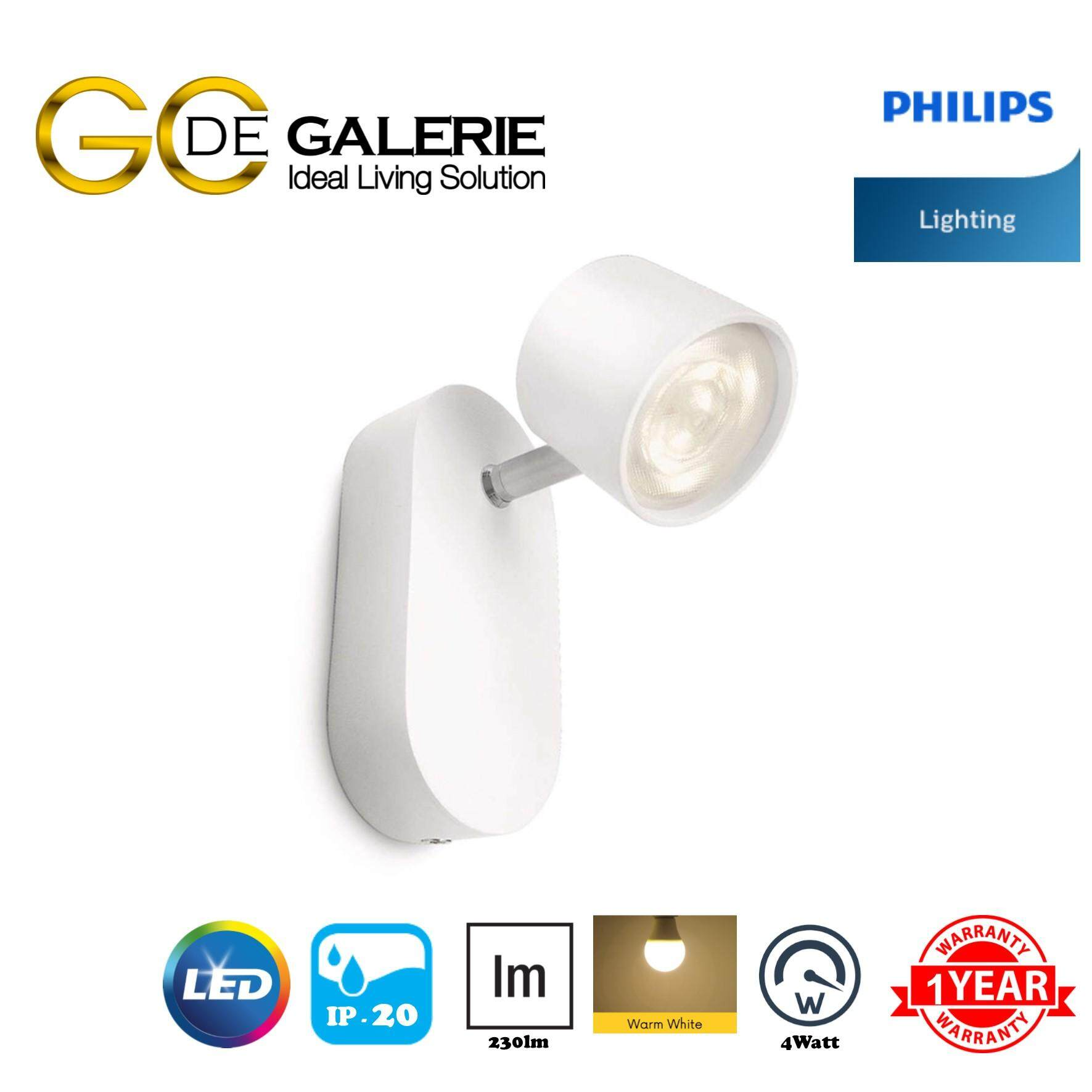 WALL LIGHT LED PHILIPS 56240 1x4W