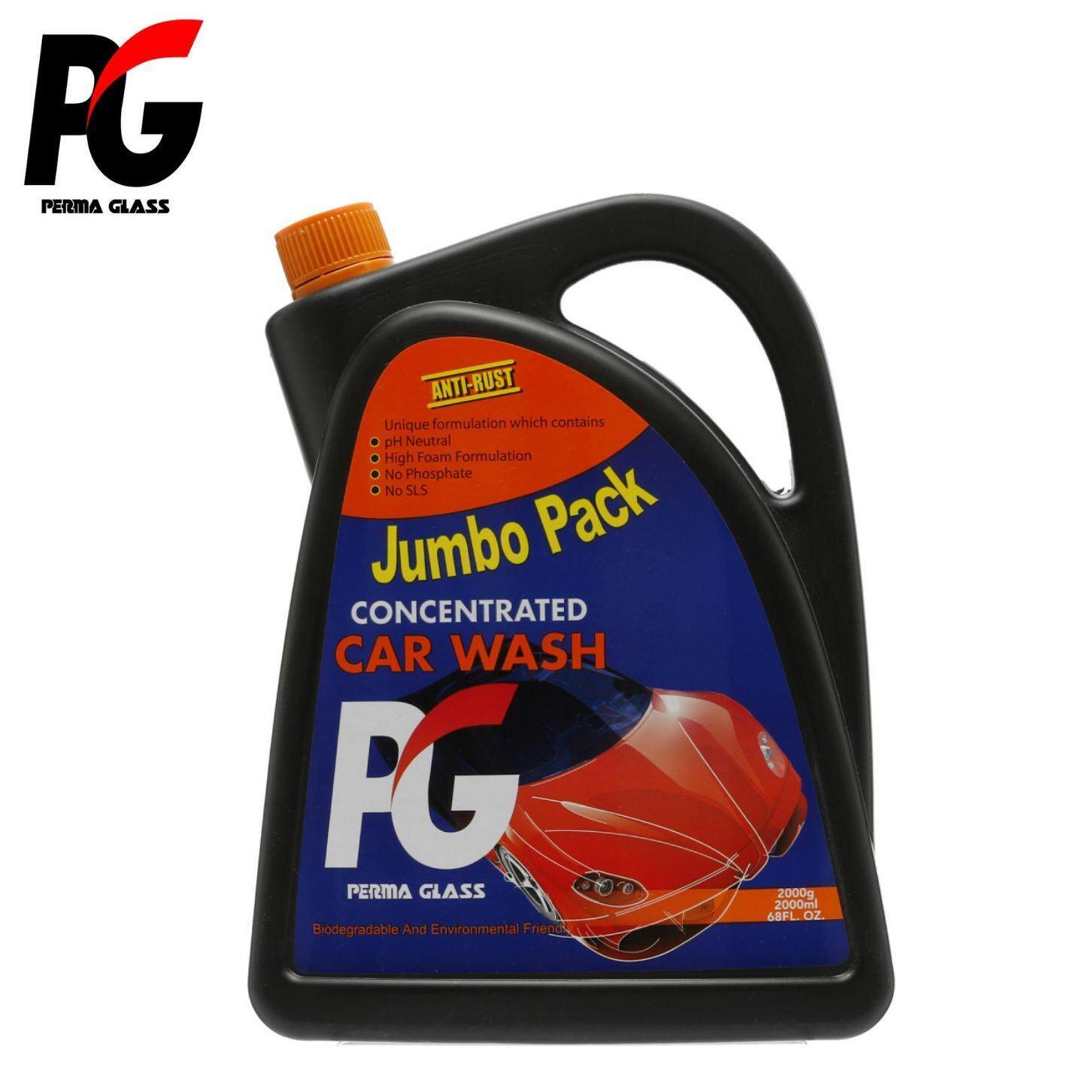 PG CONCENTRATED CAR WASH (2000ML) - CAR CARE EXTERIOR