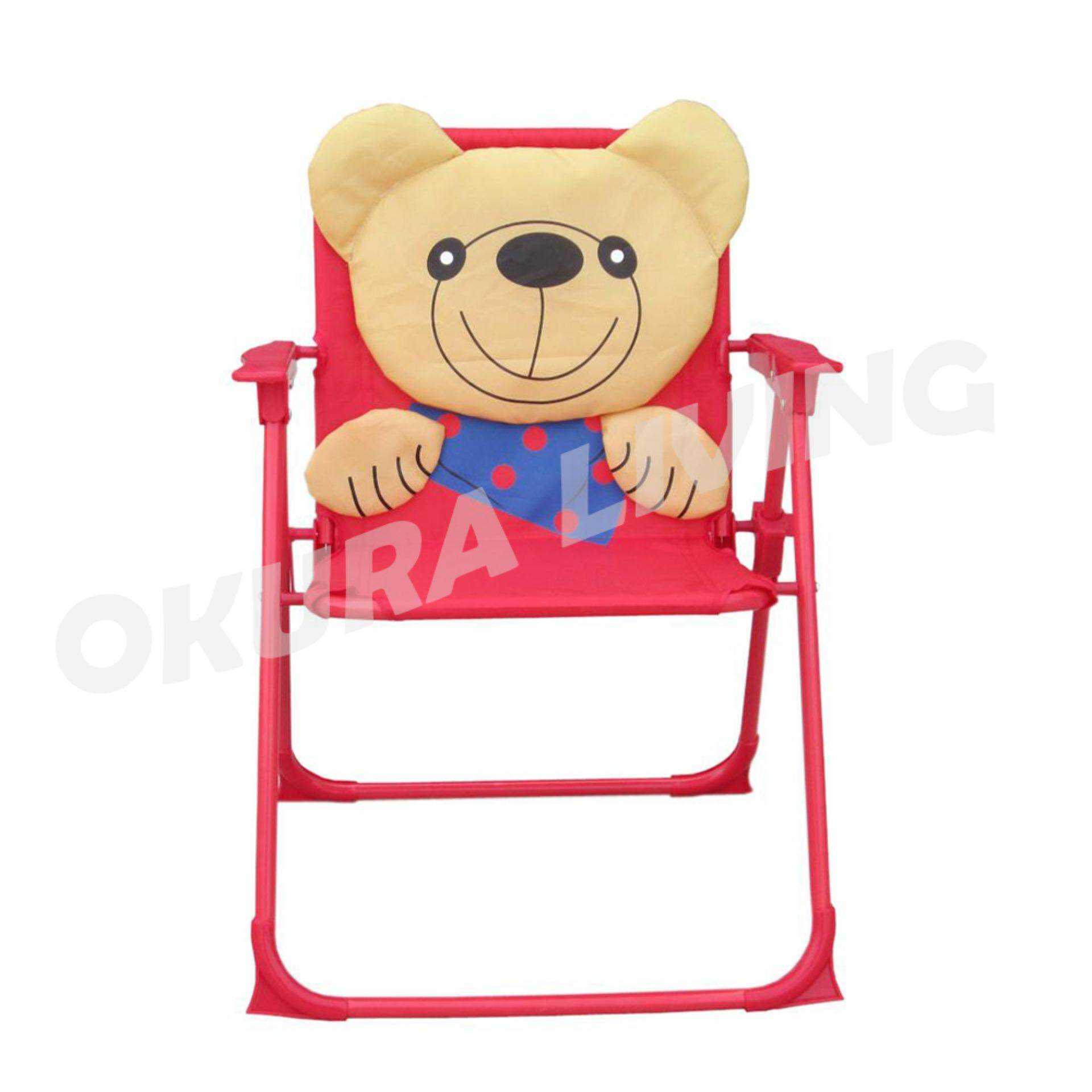 Okura Foldable Bear Kid / Children Chair Indoor, Outdoor