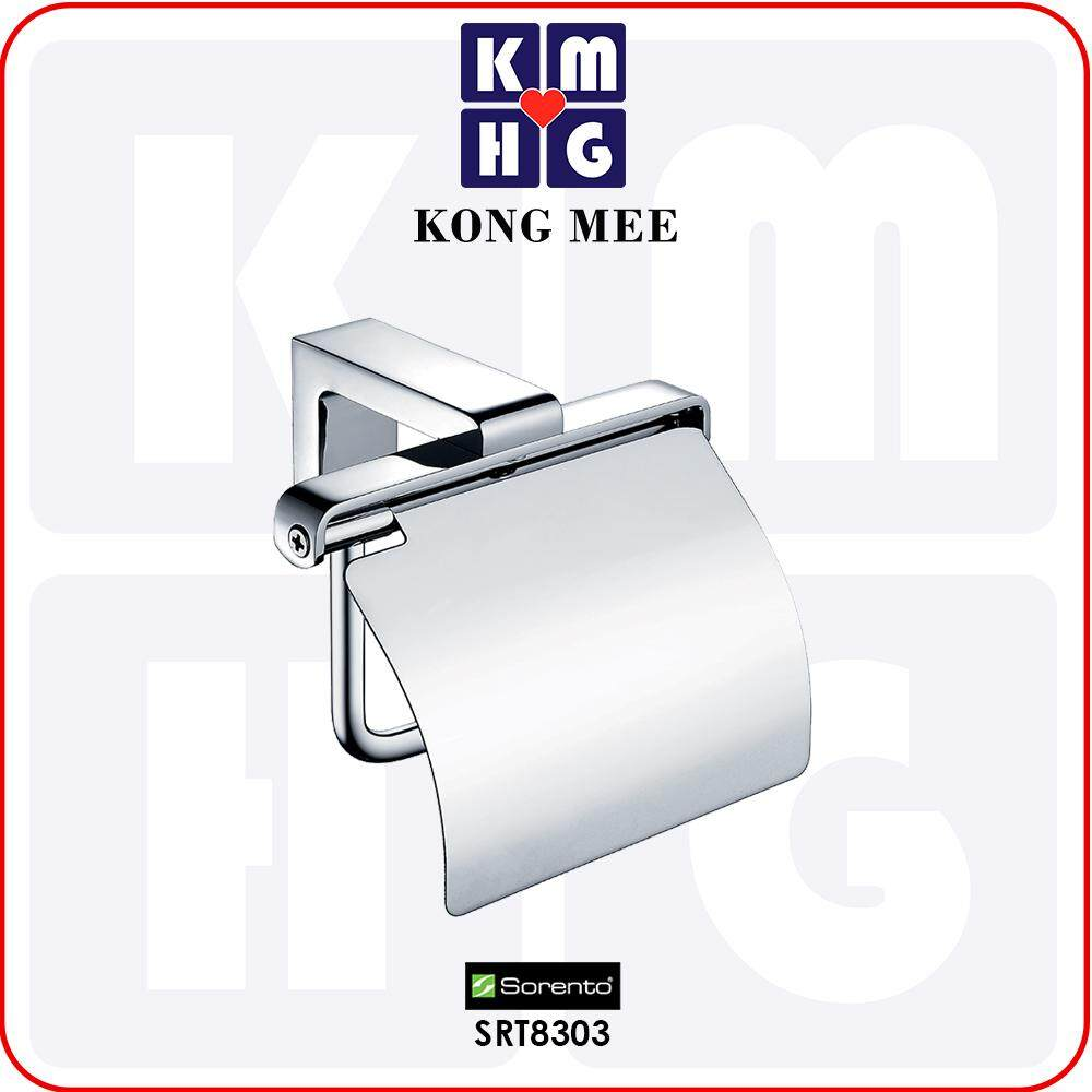 Sorento Italy - 8300 Chrome Series Paper Holder (SRT8303)  Tissue Toilet Roll Hang Toilet High Quality Washroom Bathroom Toilet Bowl Water Closet Waste Clean Premium Long Lasting Luxury Modern