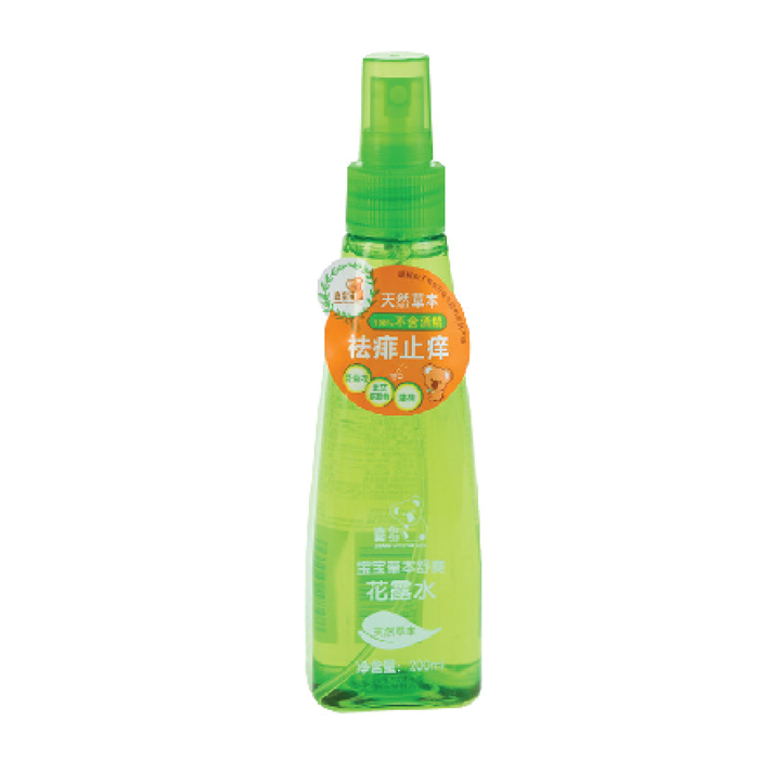 Hito Herbal Soothing Spray (200ml)
