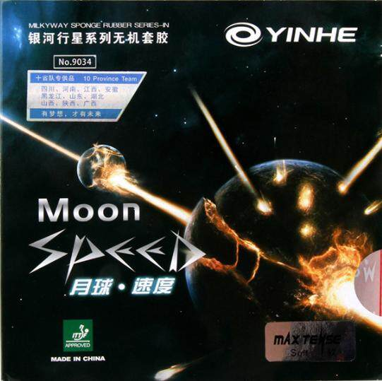 YINHE Moon Speed Spin-Elastic Inverted Table Tennis Ping Pong Rubber 2.2mm  ITTF Approved Made In China