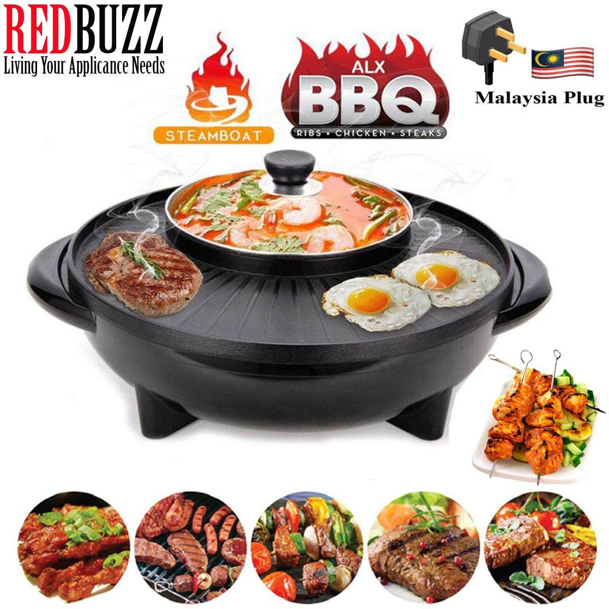 2 in 1 BBQ Korean Electronic Pan Grill& Steamboat & Teppanyaki Combination