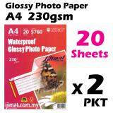 2 Packs Glossy Photo Paper A4 Size 20 Sheets 230g / 20's Waterproof 230gsm (Each Pack 20 Sheets) I JIMAT