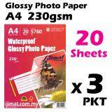 3 Packs Glossy Photo Paper A4 Size 20 Sheets 230g 20's Waterproof 230gsm (Each Pack 20 Sheets) I JIMAT