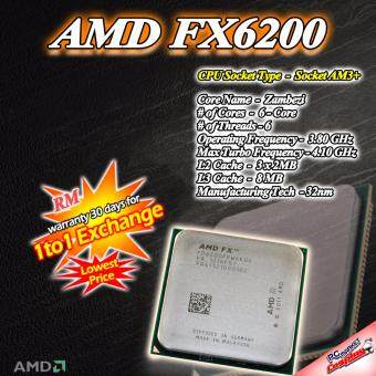 AMD FX-6200 Zambezi 6-Core 3.8GHz (4.1GHz Turbo) Socket AM3+ (Refurbished)