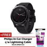 Garmin Fenix 5 Sapphire Black multisport GPS watch [Free] Philips Dual USB Car Charger with Lightning Cable, Silicone Band, Silicone Cap, Silicone Case, Screen Protector, Bike Mount Kit, Charging Cable