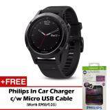 Garmin Fenix 5 Sapphire Black multisport GPS watch [Free] Philips Dual USB Car Charger with Micro USB Cable, Screen Protector, Silicone Case, Silicone Band, Silicone Cap, Bike Mount Kit