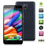 "Lenovo A616, 5.5"" inches, Dual SIM 4G LTE, Quad-Core, 4GB ROM, GPS, Android, Original Imported Set"