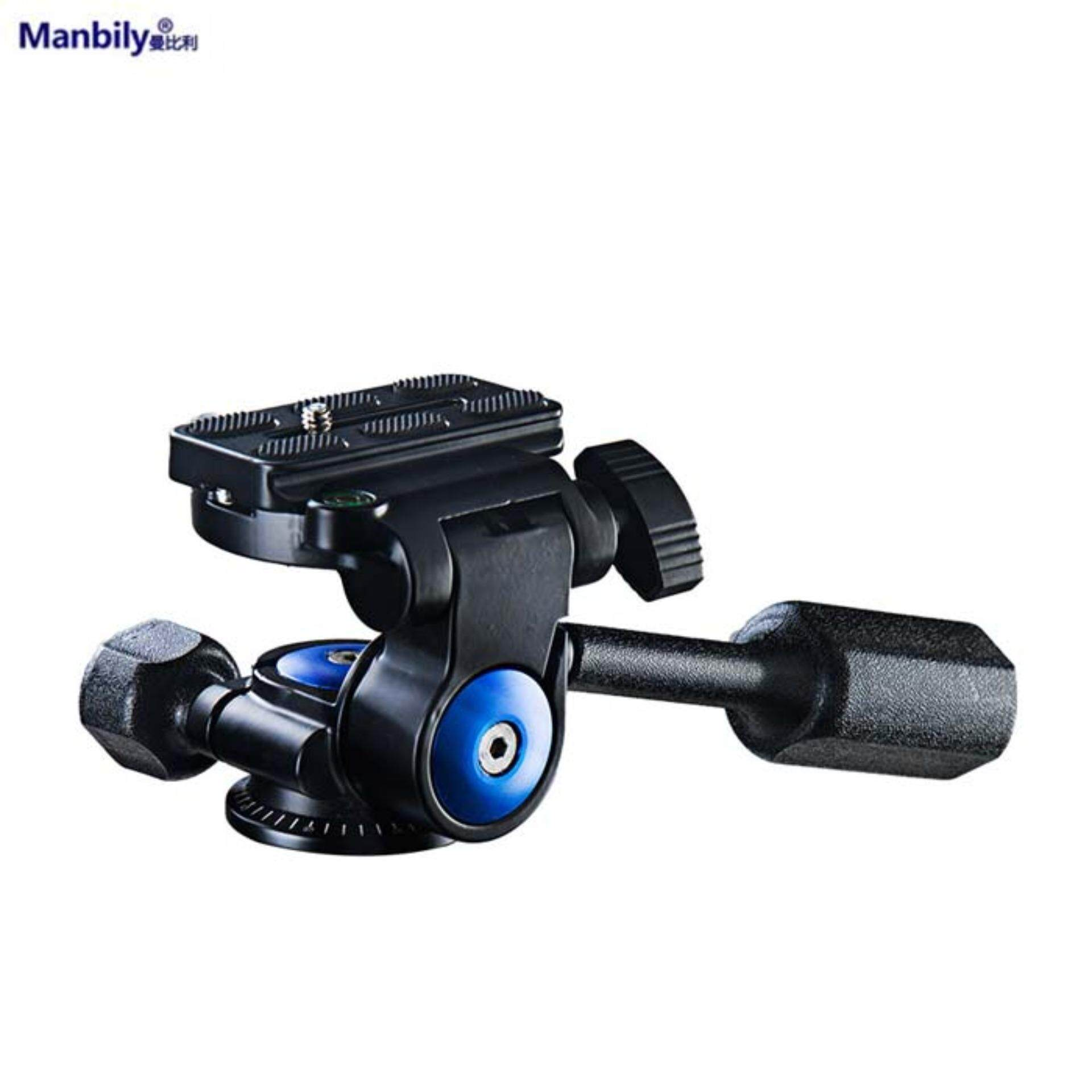 Manbily VH-40 Professional Camera Tripod Tilt Head Two-dimensional Pan Heads For Monopod Tripod