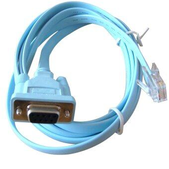 RJ45 Male to DB9 RS232 Male Serial Port Adapter Cable