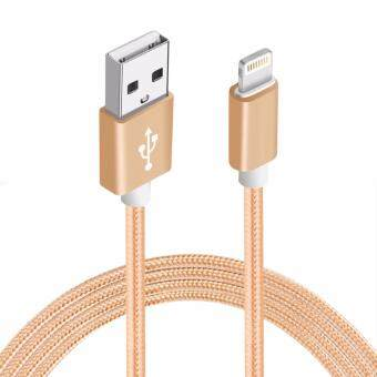 Smart 1.5M Nylon Braided Round USB Cable Ultra Durable FabricLightning 8-pin USB Data Sync Power Charging Cable for iPhone7/6/6 Plus/5S/5 iPad Air/iPad mini/iPad 2 SM0049 (Gold)