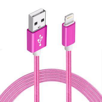 Smart 1.5M Nylon Braided Round USB Cable Ultra Durable FabricLightning 8-pin USB Data Sync Power Charging Cable for iPhone7/6/6 Plus/5S/5 iPad Air/iPad mini/iPad 2 SM0049 (Rose)