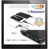 Tronsmart Presto 10000mAh Fast Charge IN/OUT Huawei FCP Powerbank