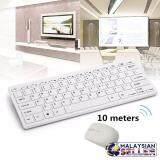 [WHITE] HK-03 Ultra Slim Thin Design 2.4GHz Mini Wireless  Keyboard Mouse for Home Office PC Laptop Desktop Computer Keyboard Set