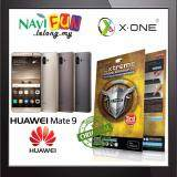 X-One ExtremeShockEliminator Screen Protector Huawei Mate 9