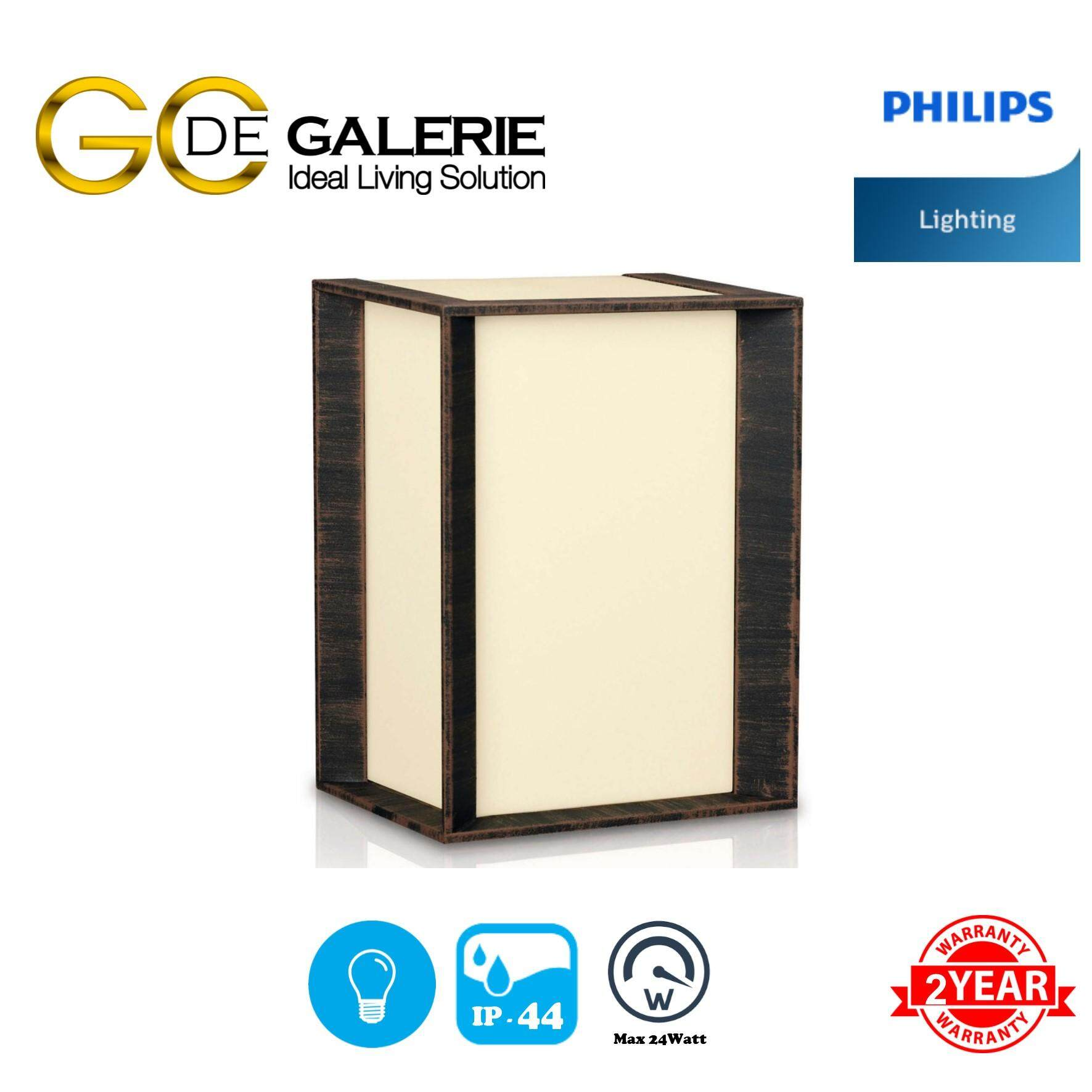 WALL LIGHT PHILIPS 17183 RUST 1X24W 230V