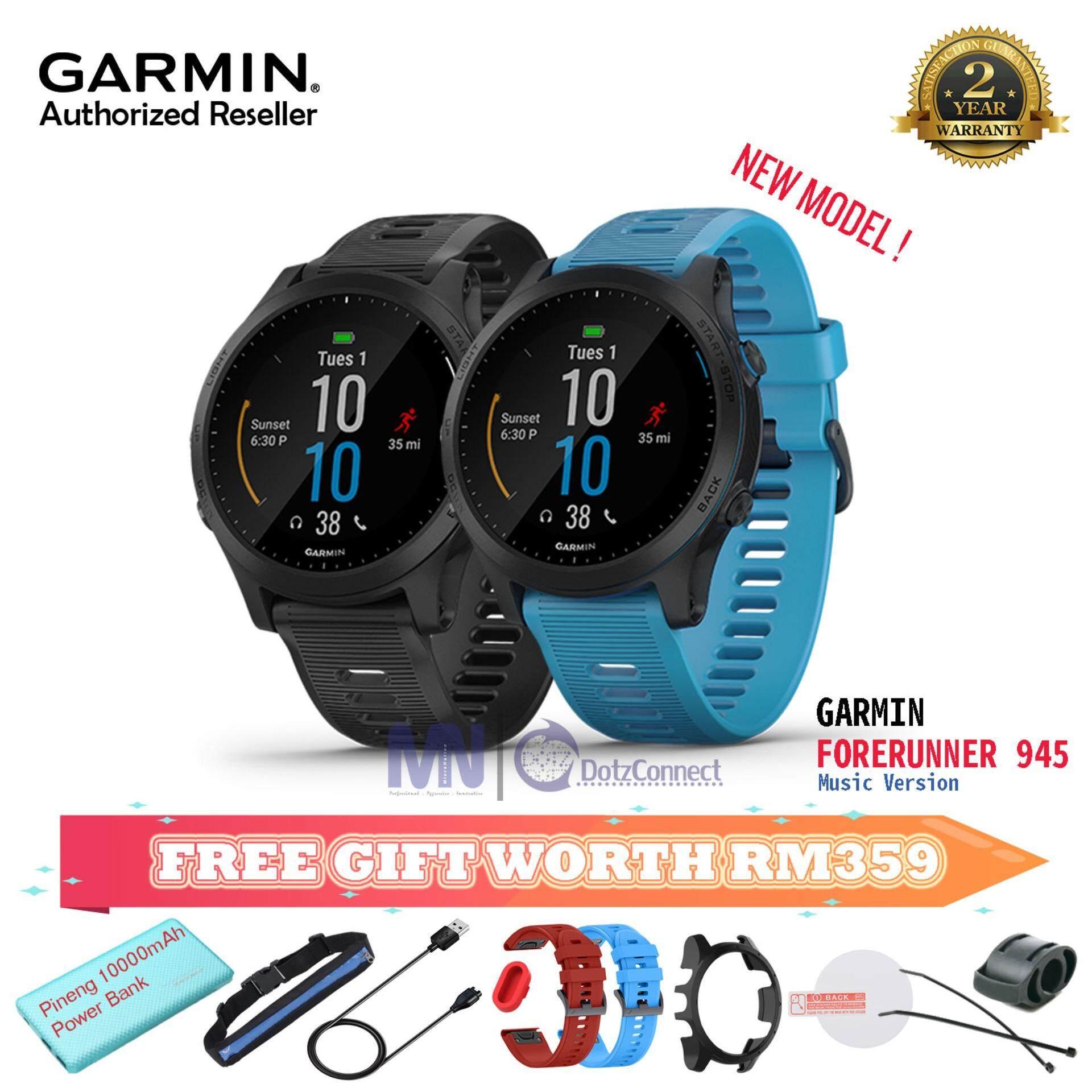Garmin Forerunner 945 Premium GPS Running/Triathlon Smartwatch with Music [STOCK READY]