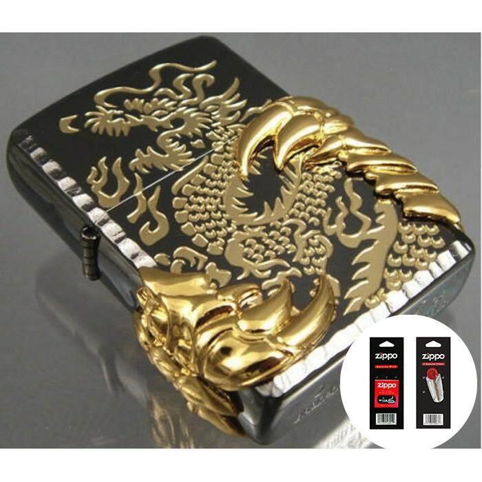 Black Ice Japanese Engraved Dragon 08 Zippo Lighter - FREE 1 set Wick and Flint