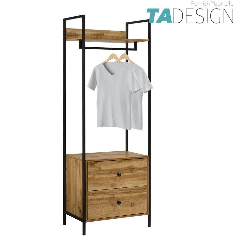 TAD NORMAD industrial design garment rack with 2 drawers