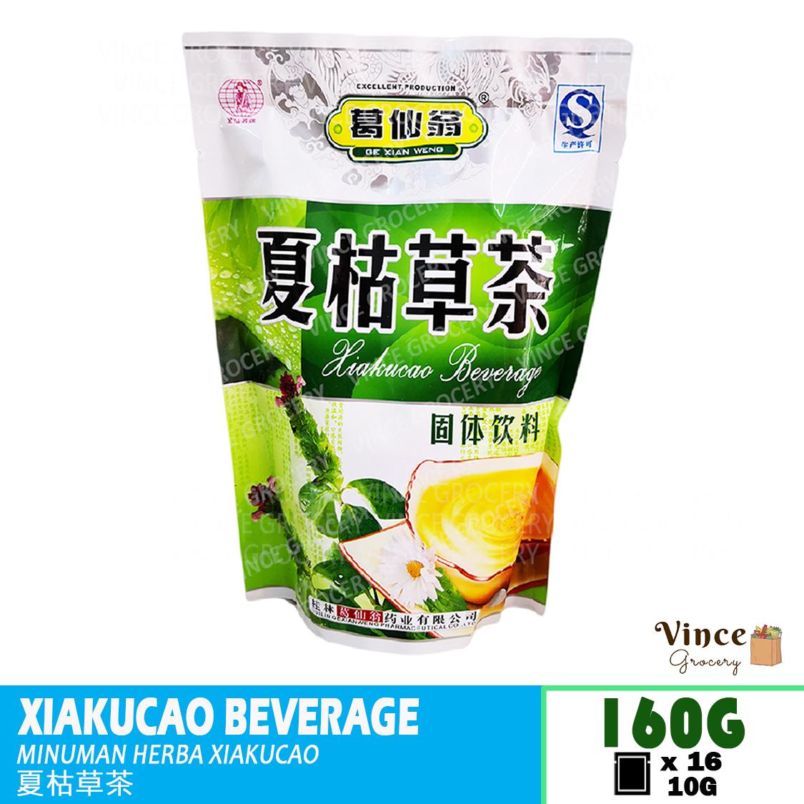 GE XIAN WENG Xiakucao (Heal-all) Beverage  葛仙翁夏古草茶 160G (16's x 10G)