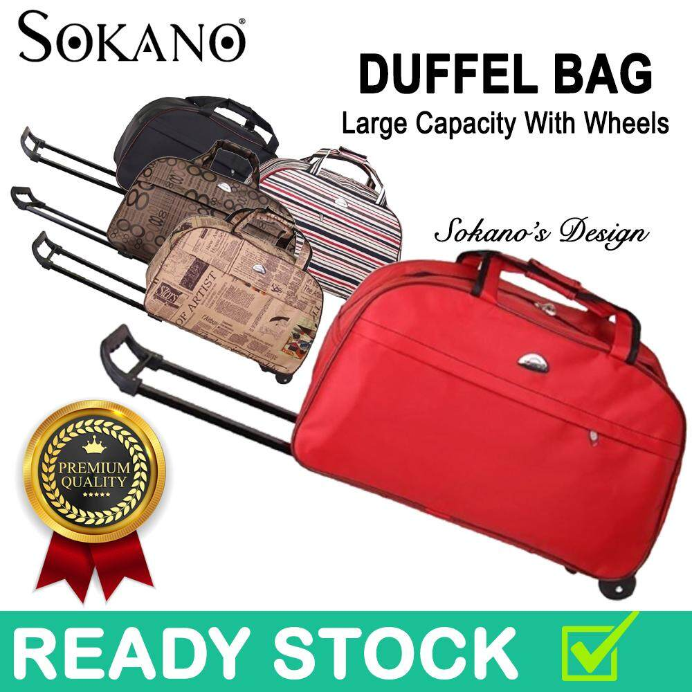 TRAVEL STAR Large Capacity Duffel Travel Bag With Trolley- Design 5