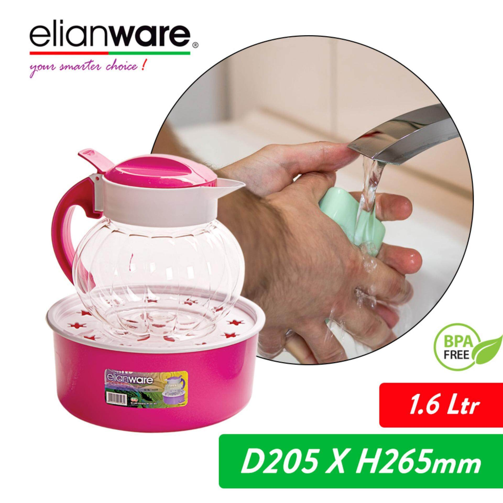 Elianware Hand Washing Pot with Tray / Kole Bekas Basuh Tangan (1.6L)