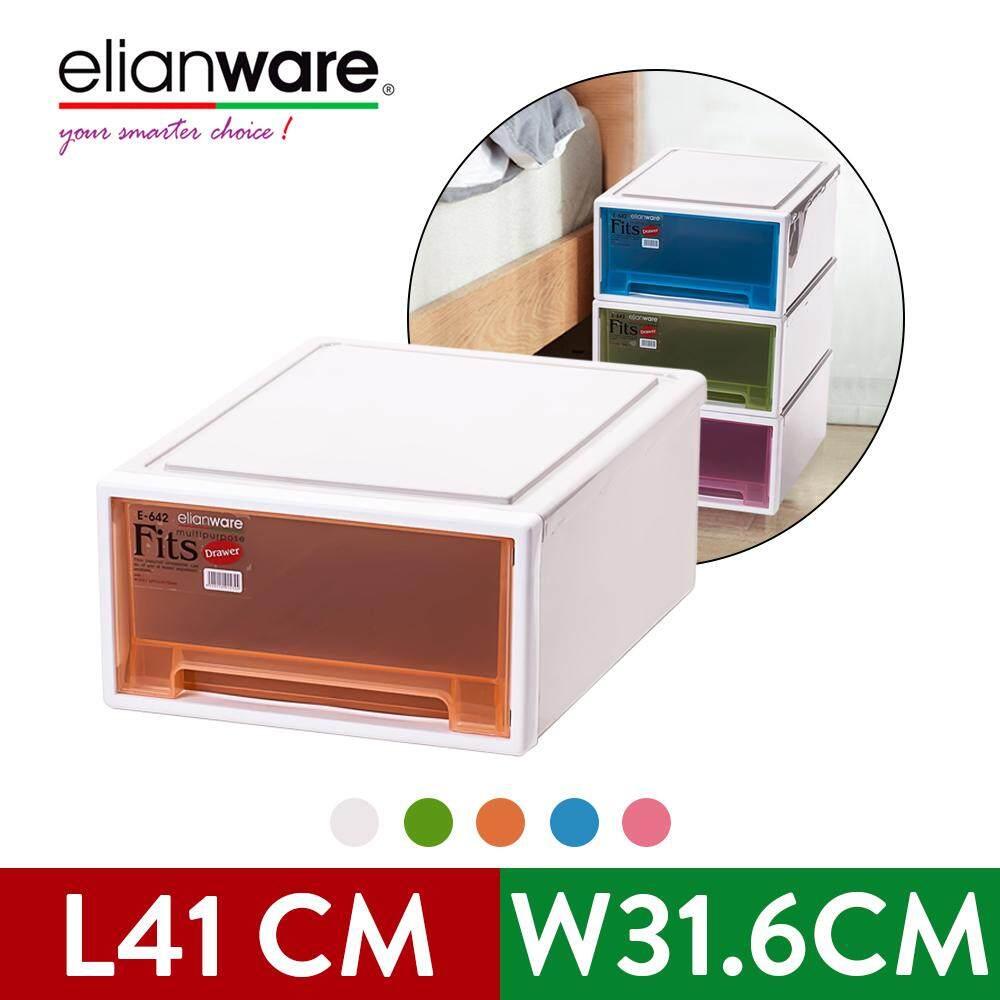 Elianware Signature Stackable Drawer Organizer Storage Box