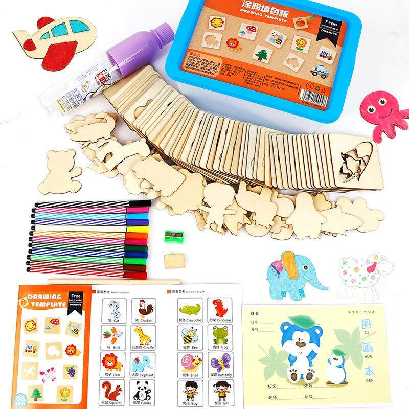 [Stores2u] 56pc Wooden Drawing Template Free Imagination Color Painted DIY Graffiti Coloring Board Set Educational Early Childhood Education toys for girls