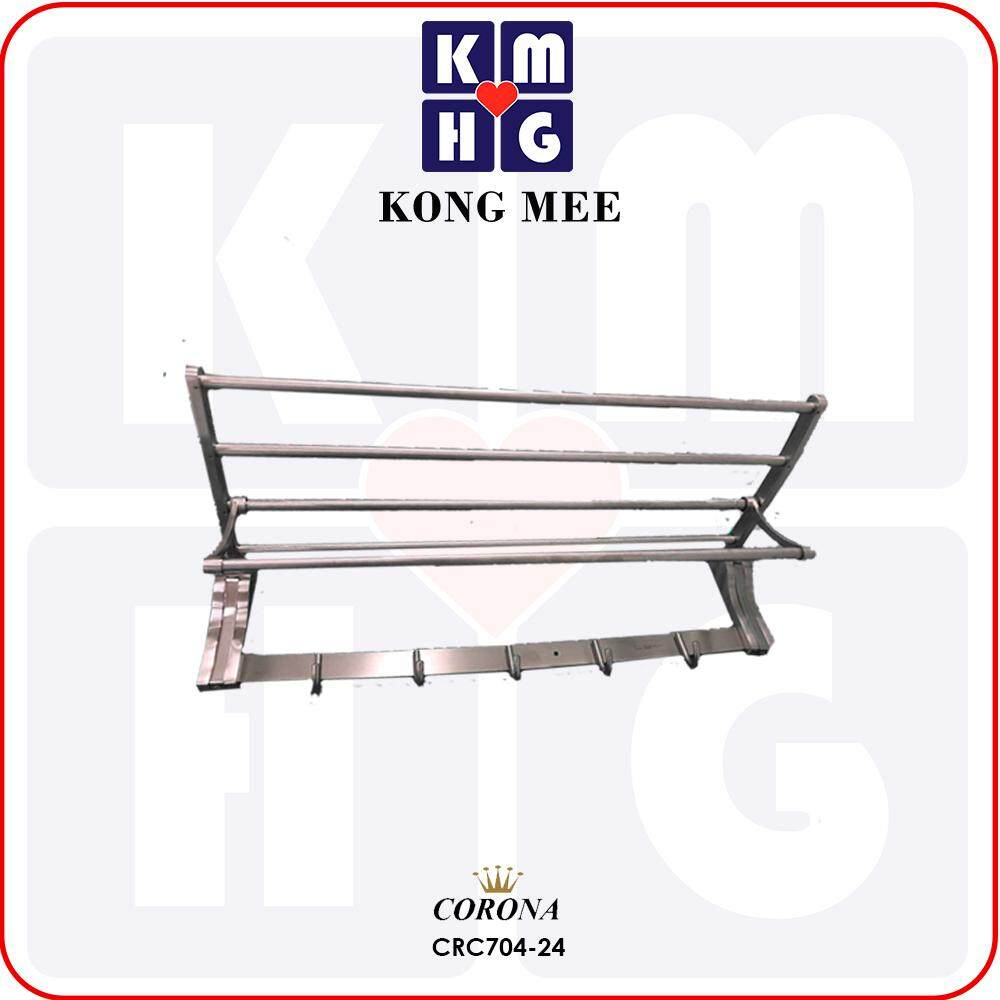 Corona - High Quality Towel Shelf Bar  High Quality Premium Hanger Cloth Laundry Drying Clothes Stick To Wall Home Living Furniture Fixtures Rak Kering Baju Luxury