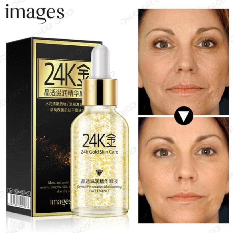 Images 24K Gold Whitening Hyaluronic Acid Essence Face Care Serum 30ml