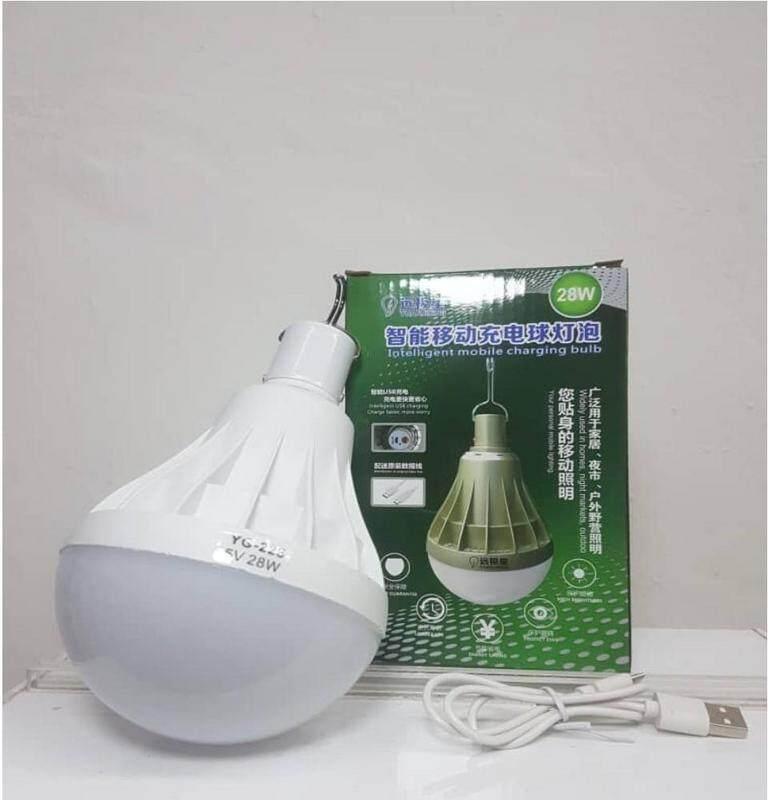 New Pasar Malam Intelligent Mobile Charging Bulb