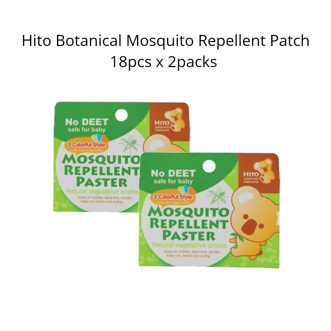 Hito Botanical Mosquito Repellent Patch (18s x 2)