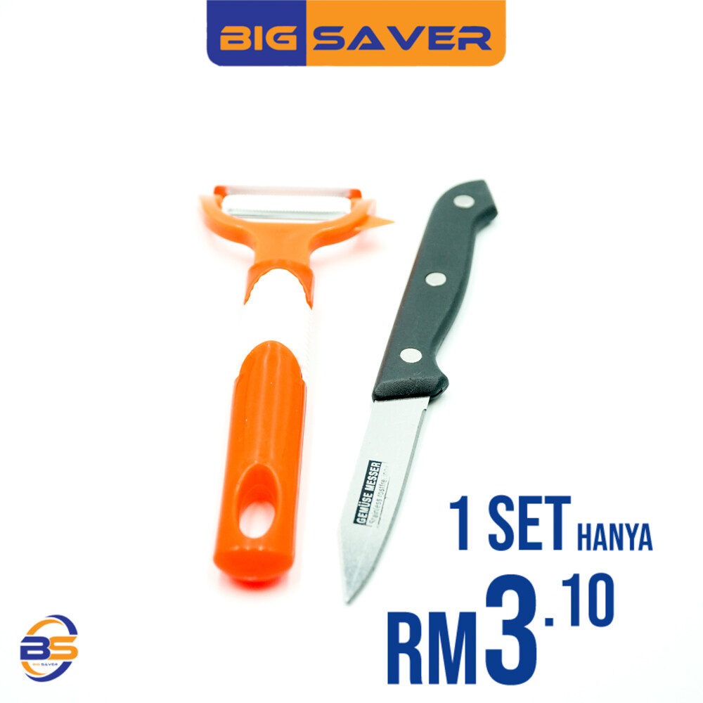 Fruit Peeler & Knives Set
