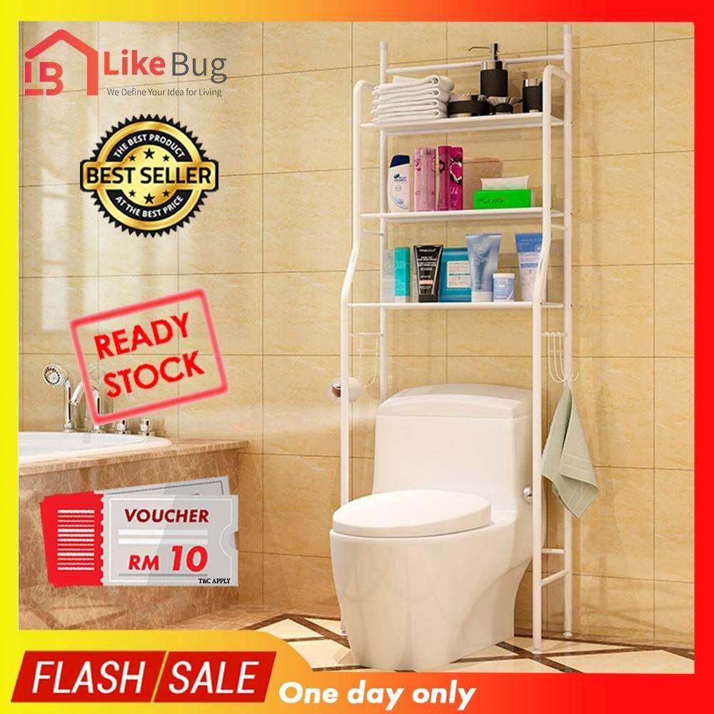 LIKE BUG: Multi - Use Washroom & Bathroom Three Layered Steel Machine Painted Organizer Rack