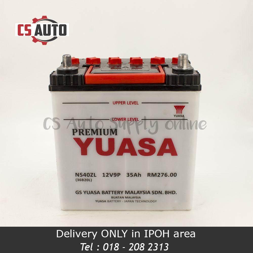Yuasa NS40ZL NS40L Premium Battery Wet NS40 for Perodua Myvi, Viva, Alza, Axia and Honda City Ipoh area (100% Original)