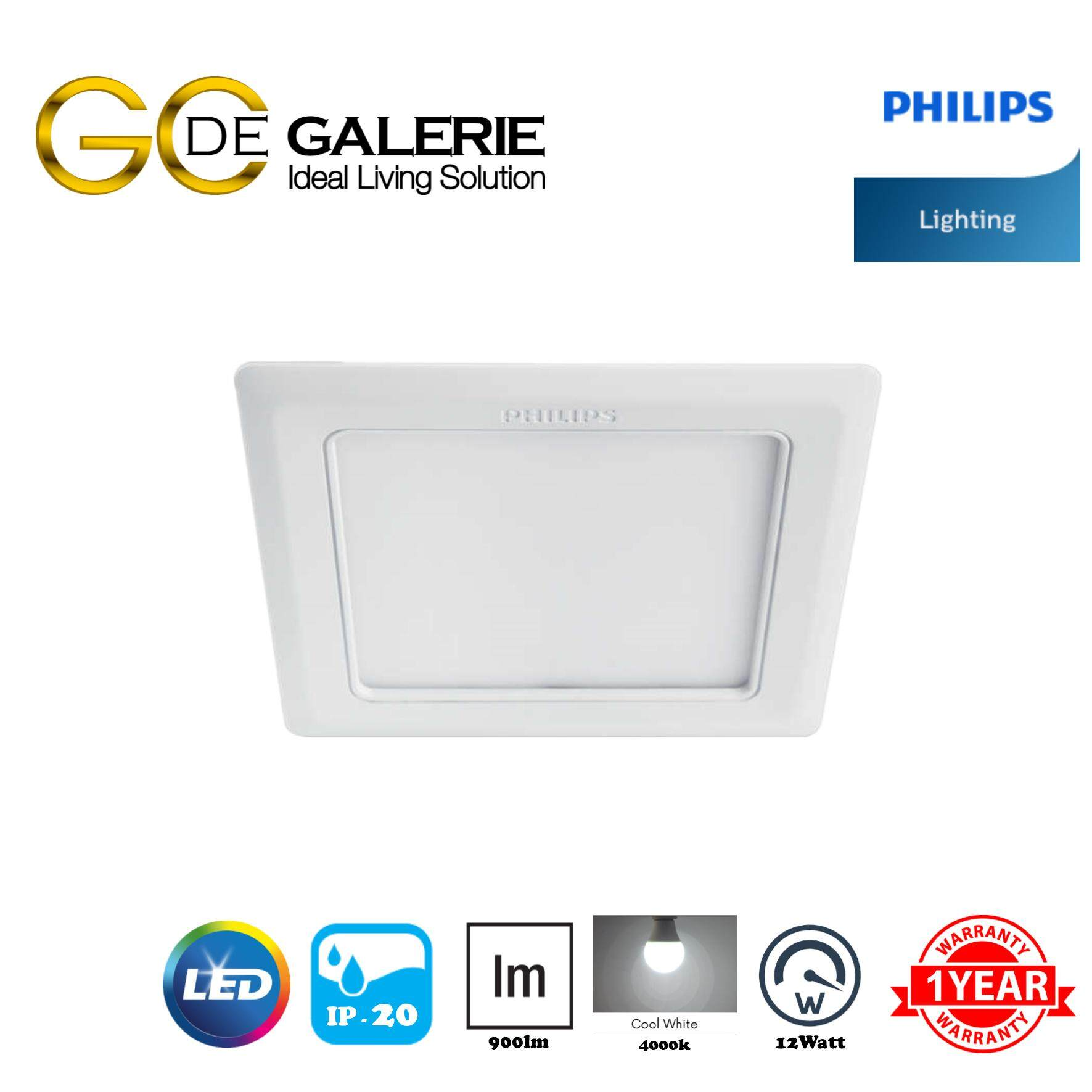 "DOWN LIGHT LED RECESSED PHILIPS 59527 MARCASITE 12W 4000K 5"" 900lm (SQ)"