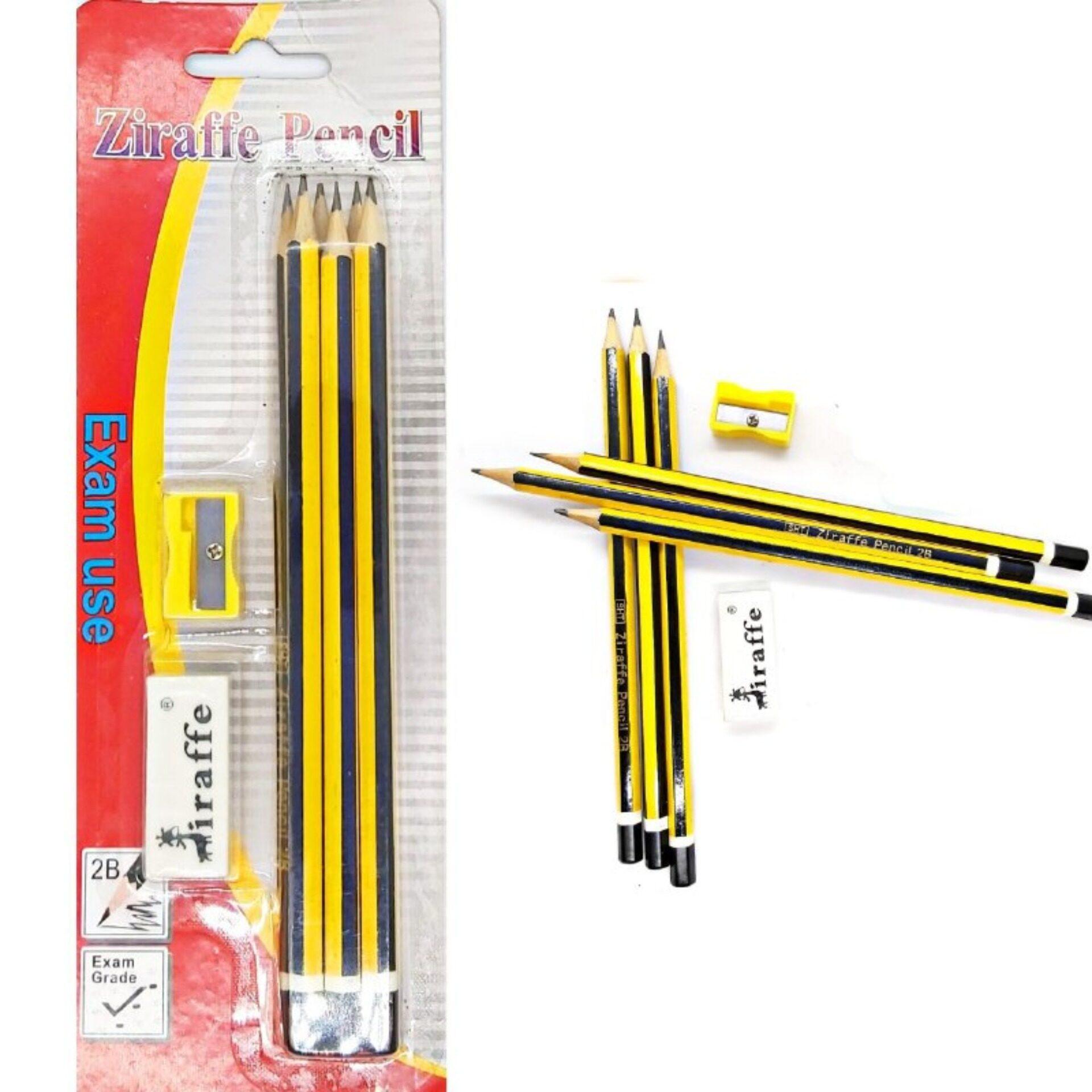 2B Pencil Set
